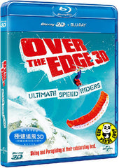 Over The Edge: Ultimate Speed Riders 2D + 3D Blu-Ray (Universal) (Region Free) (Hong Kong Version)