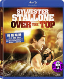 Over The Top Blu-Ray (1987) (Region Free) (Hong Kong Version)