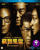 Overheard 3 Blu-ray (2014) (Region A) (English Subtitled)