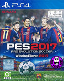 Pro Evolution Soccer 2017 (PlayStation 4) Region Free (PS4 English & Chinese Subtitled Version) (中英文合版) aka Winning Eleven 2017
