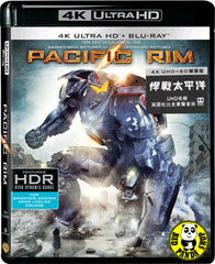 Pacific Rim 悍戰太平洋 4K UHD + Blu-Ray (2013) (Hong Kong Version)