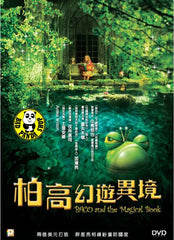 Paco & The Magical Book (2008) (Region 3 DVD) (English Subtitled) Japanese movie