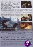 Pale Moon 紙月人妻 (2014) (Region 3 DVD) (English Subtitled) Japanese movie a.k.a. Kami no Tsuki