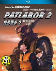 Patlabor 2: The Movie 機動警察2劇場版 (1993) (Region A Blu-ray) (English Subtitled) Japanese movie
