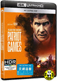 Patriot Games 天網追擊 4K UHD (1992) (Hong Kong Version)