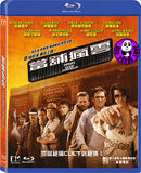 Pawn Shop Chronicles Blu-Ray (2013) (Region A) (Hong Kong Version)