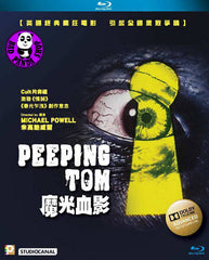Peeping Tom Blu-Ray (1960) (Region A) (Hong Kong Version)