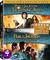 Percy Jackson 1+2 Blu-Ray Boxset (2010-2013) (Region A) (Hong Kong Version)