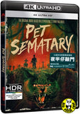 Pet Sematary 夜半仔敲門 4K UHD (1989) (Hong Kong Version) 30th Anniversary Edition