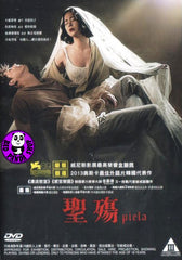 Pieta (2012) (Region 3 DVD) (English Subtitled) Korean movie