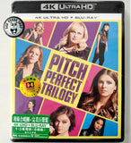 Pitch Perfect Trilogy 4K UHD + Blu-ray (2012-2017) 辣妹合唱團+完美巨聲幫1-3集電影套裝 (Hong Kong Version) 3-Movie Collection