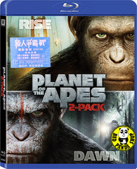 Planet Of The Apes 2-Pack Blu-Ray Set (2011-2014) (Region A) (Hong Kong Version) Two Movie Set