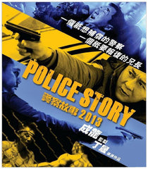 Police Story 2013 Blu-ray (2014) (Region A) (English Subtitled)