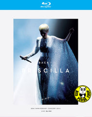 Priscilla Chan 陳慧嫻三十週年演唱會 Back To Priscilla Live Concert Blu-ray (2014) (Region Free)