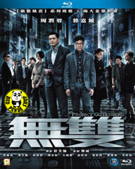 Project Gutenberg 無雙 Blu-ray (2018) (Region A) (English Subtitled)