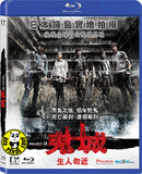 Project Hashima 鬼城 (2013) (Region A Blu-ray) (English Subtitled) Thai Movie a.k.a. Project H