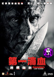 Rambo: Last Blood (2019) 第一滴血: 終極血戰 (Region 3 DVD) (Chinese Subtitled)