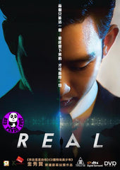 Real (2017) (Region A Blu-ray) (English Subtitled) Korean movie aka Rieol