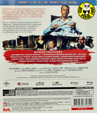 Rear Window Blu-Ray (1954) (Region Free) (Hong Kong Version)