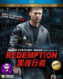 Redemption Blu-Ray (2013) (Region A) (Hong Kong Version)