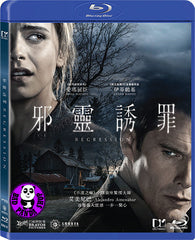 Regression 邪靈誘罪 Blu-Ray (2016) (Region A) (Hong Kong Version)
