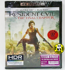 Resident Evil: The Final Chapter 生化危機: 終極屍殺 4K UHD + Blu-Ray (2016) (Hong Kong Version)
