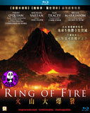 Ring Of Fire Blu-Ray (2012) (Region A) (Hong Kong Version) TV Mini Series