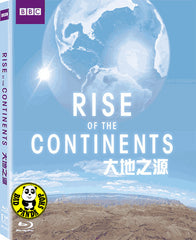 Rise Of The Continents Blu-ray (BBC) (Region A) (Hong Kong Version)