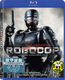 Robocop Blu-Ray (1987) (Region A) (Hong Kong Version) (Mastered in 4K)