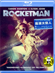 Rocketman 搖滾太空人 Blu-Ray (2019) (Region A) (Hong Kong Version)