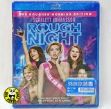 Rough Night 姊妹欲蒲團 Blu-Ray (2017) (Region A) (Hong Kong Version)