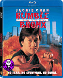 Rumble in the Bronx Blu-ray (1995) (Region A) (English Subtitled)