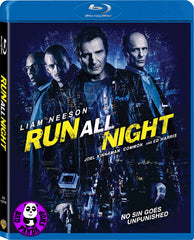 Run All Night Blu-Ray (2015) (Region A) (Hong Kong Version)
