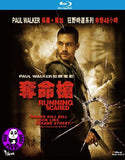 Running Scared 奪命槍 Blu-Ray (2006) (Region A) (Hong Kong Version)