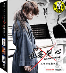 Rurouni Kenshin Trilogy Collection Boxset 3 Movie Set 浪客劍心三碟套裝 (2012-2014) (Region A Blu-ray) (English Subtitled) Japanese movie a.k.a Samurai X Trilogy