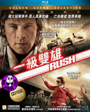 Rush Blu-Ray (2013) (Region A) (Hong Kong Version)