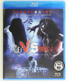 Sadako vs Kayako 貞子VS伽椰子 (2016) (Region A Blu-ray) (English Subtitled) Japanese movie