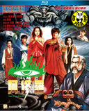 Saga Of The Phoenix Blu-ray (1990) 阿修羅 (Region A) (English Subtitled)