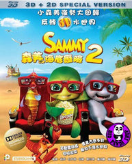 Sammy II 森美海底歷險2 2D + 3D Blu-Ray (2012) (Region A) (Hong Kong Version) a.k.a. Sammy's Adventures 2