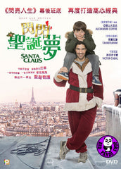 Santa Claus (2014) (Region 3 DVD) (Hong Kong Version) French Movie a.k.a. Le Père Noël