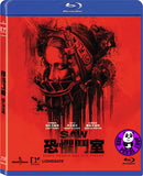 Saw 恐懼鬥室 Blu-Ray (2004) (Region A) (Hong Kong Version)