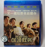 Secret Zoo (2019) 獸頭救兵 (Region A Blu-ray) (English Subtitled) Korean movie aka Haechijianha