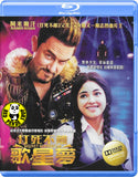 Secret Superstar 打死不離歌星夢 (2017) (Region A Blu-ray) (English Subtitled) India movie