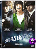 Secretly Greatly 三個特攻美少年 (2013) (Region 3 DVD) (English Subtitled) Korean movie