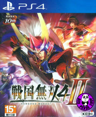 Sengoku Musou 4 II (PlayStation 4) Region Free (PS4 Chinese Subtitled Version) aka Samurai Warriors 4 II 戰國無雙 4-II (中文版)