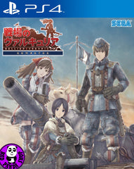 Valkyria Chronicles Remastered (PlayStation 4) Region Free (PS4 Chinese Subtitled Version) 戰場女武神 REMASTER (中文版)