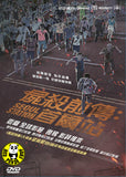 Seoul Station 屍殺前傳: 首爾站 (2016) (Region 3 DVD) (English Subtitled) Korean Animation aka Seoulyeok