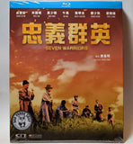 Seven Warriors Blu-ray (1989) 忠義群英 (Region Free) (English Subtitled)