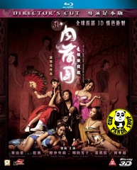 Sex & Zen: Extreme Ecstasy 3D Blu-ray (2011) (Region Free) (English Subtitled) Director's Cut