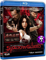 Shadowguard Blu-Ray (2010) (Region Free) (Hong Kong Version) a.k.a. The Blood Bond